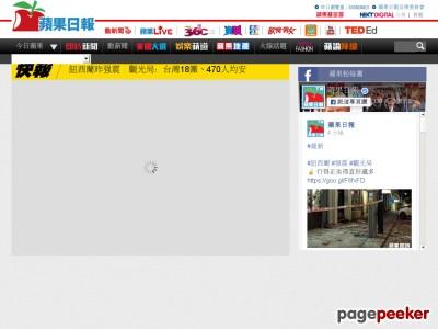 appledaily.com.tw